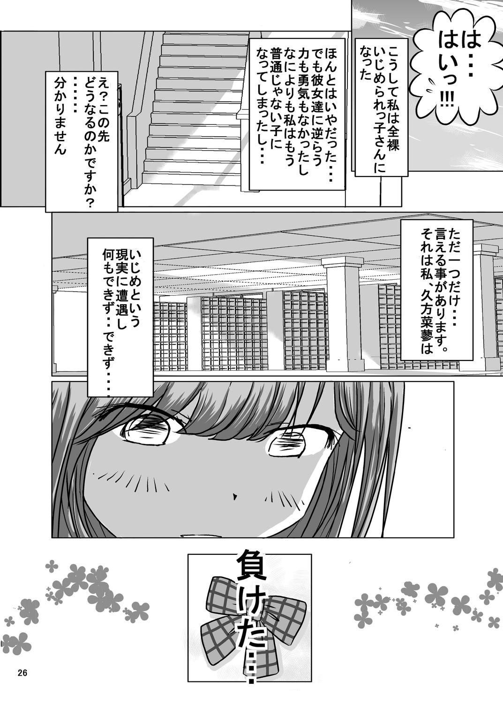 父親 教育 エロ 漫画