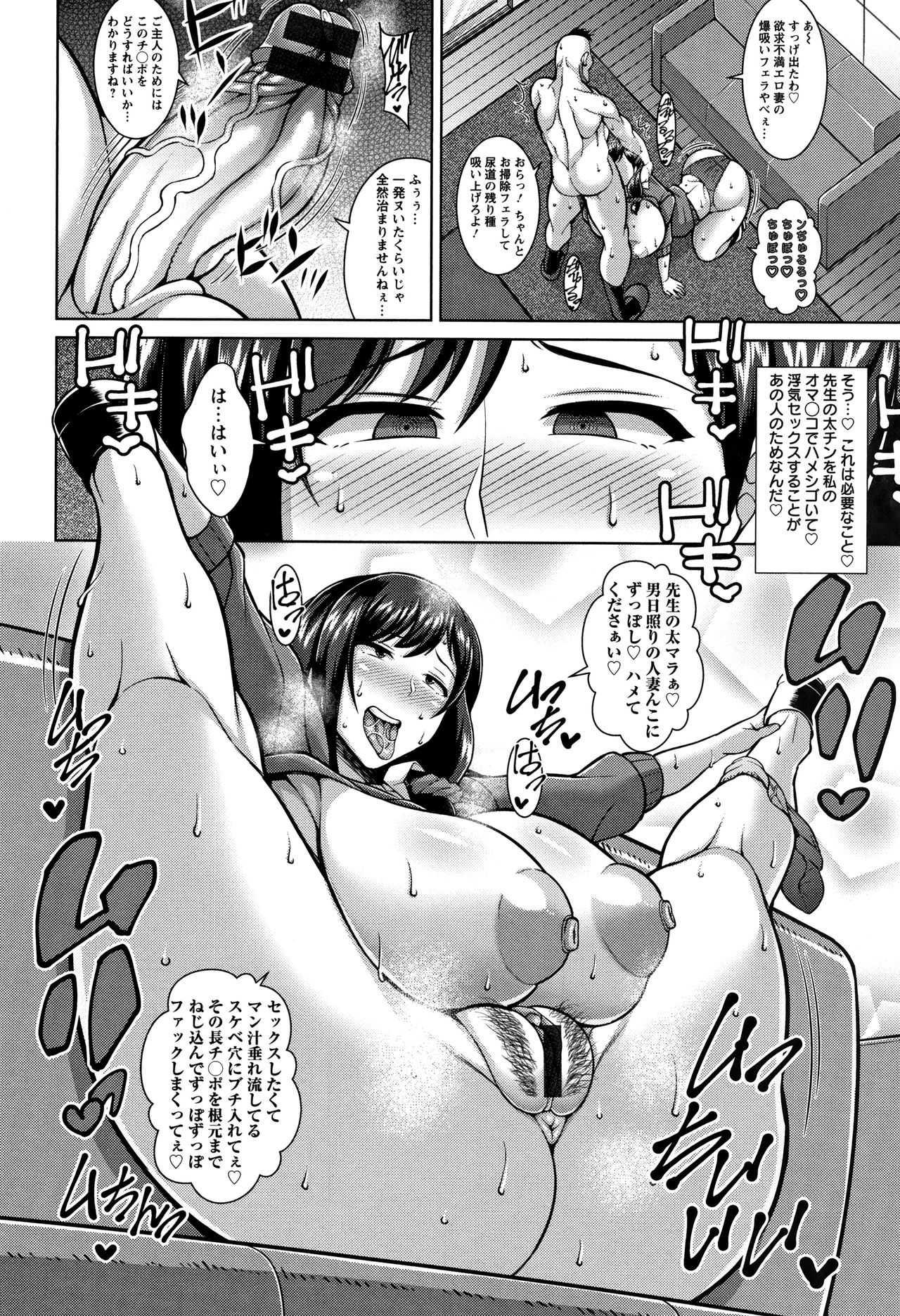 漫画 顔 エロ アヘ