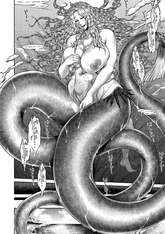 【エロ漫画】砂浜で弱っているところを青年に介抱されたセイレーンの美女…言葉は通じないが一目で青年を気に入り押し倒し逆レイプwww圧倒的な体格さと下半身の巻き付きで逃がすことなくチンポを貪るwww【叙火:悪魔百禍】