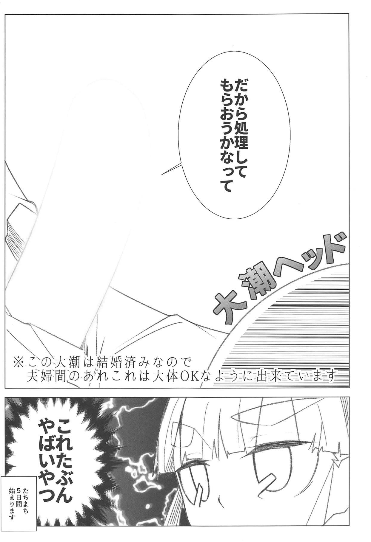 雨あられ 漫画 エロ