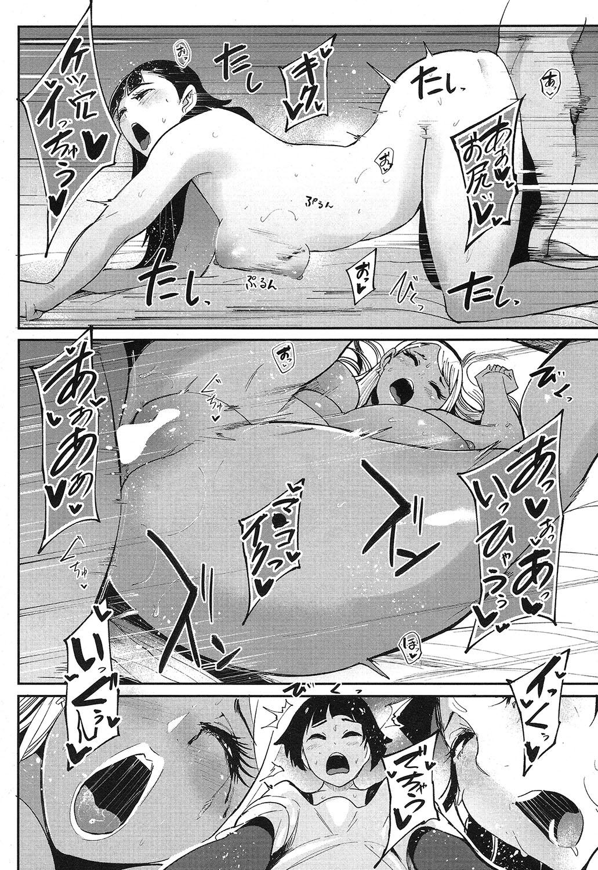 【エロ漫画】友達の家に行ったらオナニー真っ最中の可愛い弟クンと鉢合わせてしまったムチムチボディの黒ギャル…勃起している弟クンをからかいたくなりちょっかいを出しているうちにどんどんエロい展開になり逆レイプ沙汰になるかと思いきや!?【おとちち:黒ギャルゲー】