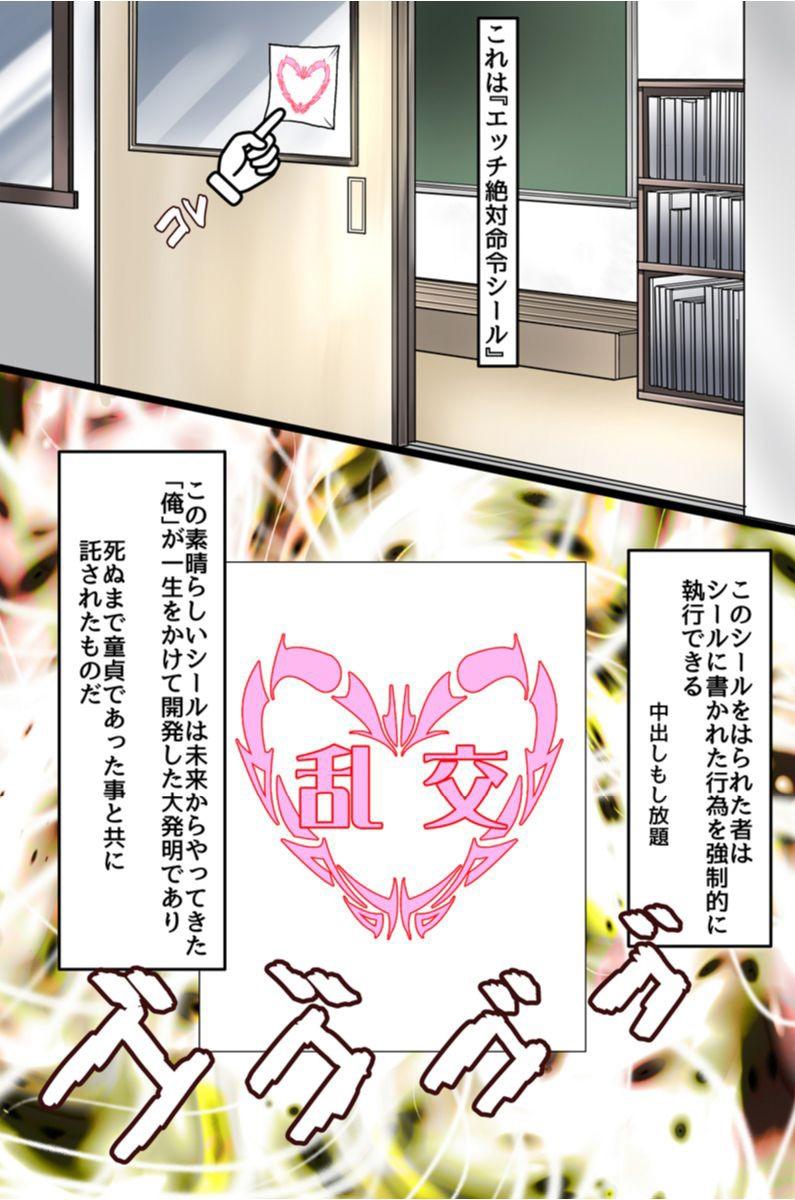 漫画 無料 キモ エロ 相性