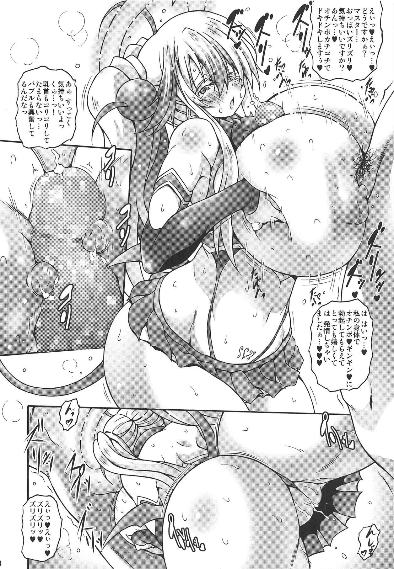 【エロ同人誌】(COMIC1☆15)むっちむちないやらし過ぎる身体付きのせいでおっぱいほぼ丸見えなチアガールコスプレをさせられてしまったパプル...デカパイとデカ尻をたっぷりいじめられながら変態プレイ満載セックスでイかされまくりwww【大庭新:このメス天使めっスケベな身体で責任とってもらうぞ 】
