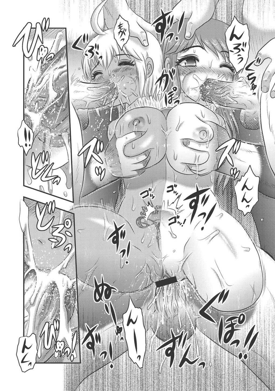 【エロ漫画】(3/3話)自分を庇ったせいで交通事故に遭ってしまった同性の恋人を助けたい一心で狂気のゲームに乗ることにしたレズビアンJK…穢れ役になることを強いられ褐色ビッチ姿になり一発10円で援助交際しまくるwww【氏賀Y太:絶交ゲーム】