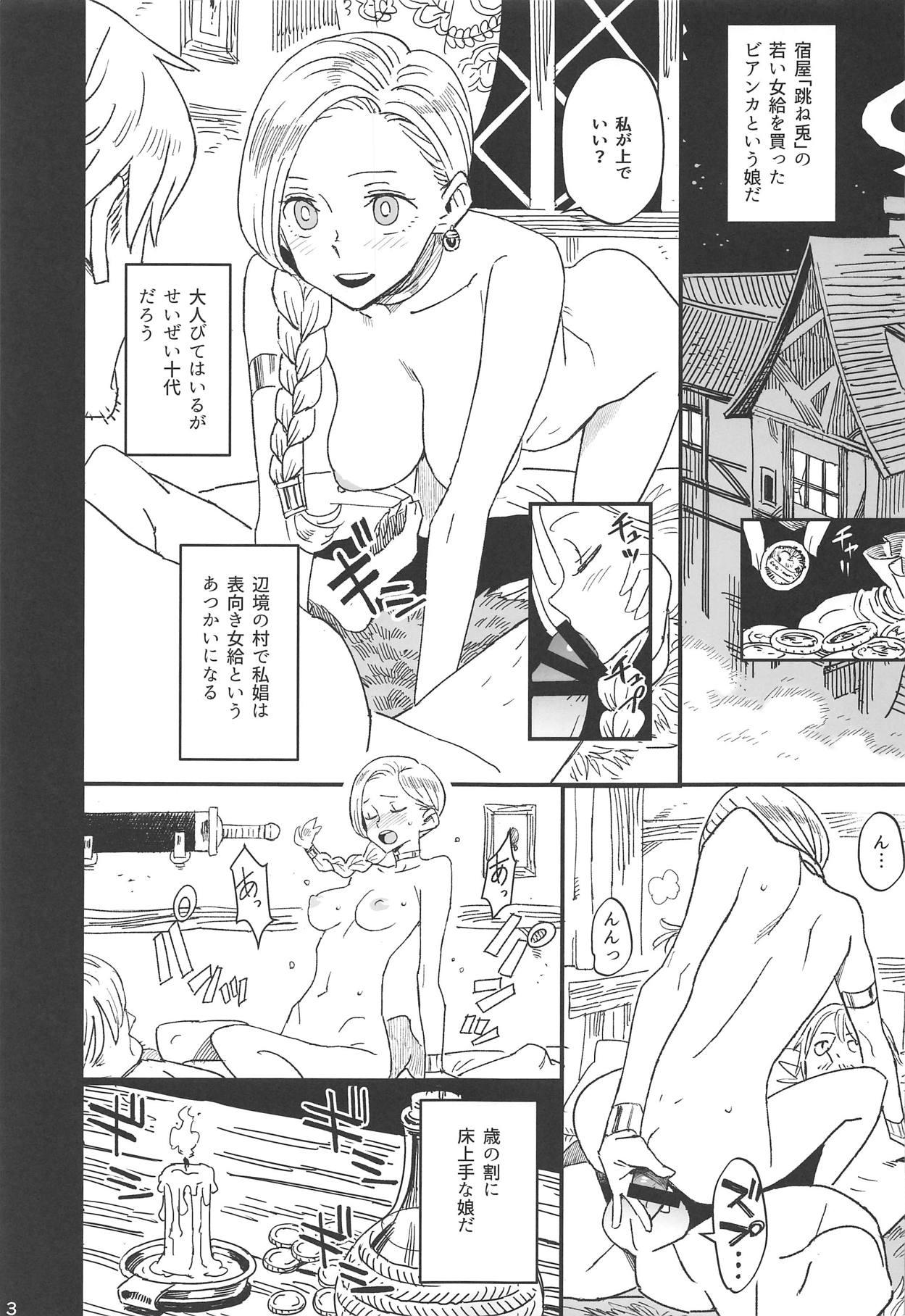 【エロ漫画】(COMIC1☆15)表向きは宿屋の女給で夜は娼婦をしているビアンカ…アナルまで開発され名器と人気をはくしていたが馬のモンスターに脅迫され規格外チンポの餌食にされてしまうwww【キザキ:まものの花嫁】
