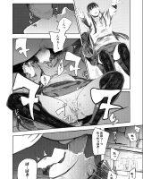 【エロ漫画】実の父親に犯されるのが生きがいなポニーテールJK…母親の目を盗んでこっそりセックスを楽しんでいたが父親に関係を清算しようと告げられると奴隷宣言までして縋り付くwww【猫山串太郎:ホログラフ】