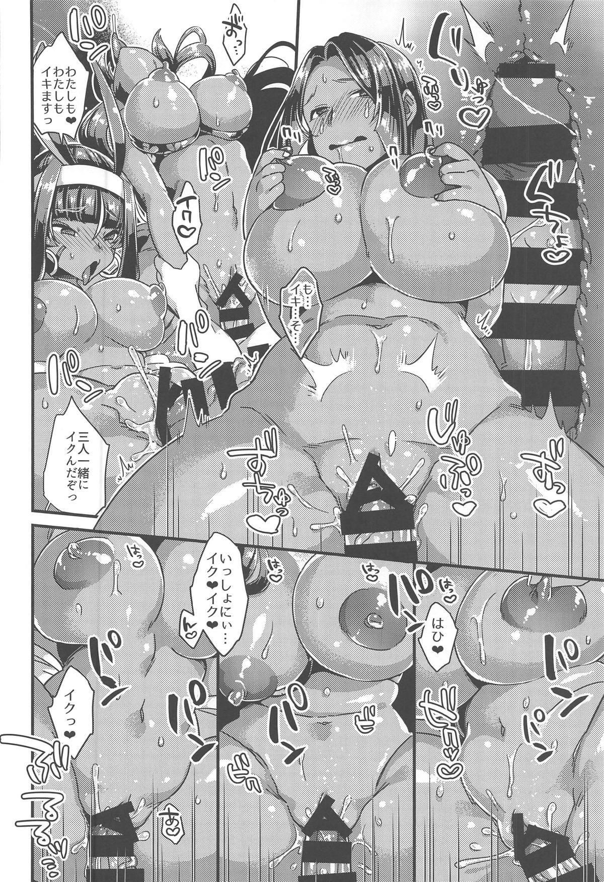 【エロ同人誌】(C96)ニトクリスとキャスターに誘われクラブへ行くことになったドルセント…怪しい男たちにヤバい薬を打たれてしまいブっとびまくりながらのキメセク乱交オールナイトwww【山梨ユウヤ:褐色キメセクオールナイト】