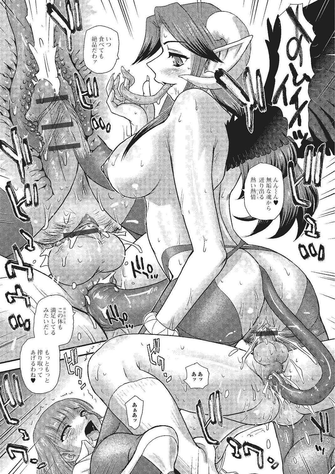 【エロ漫画】悪魔に乗り移られてしまった美術部顧問の美人女教師…部員の生徒たちを性玩具にして触手で洗脳し脳もアナルも辱めるwww【ダルシー研Q所:肉人形のアトリエ】