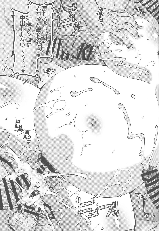 【エロ同人誌】(C96)若い頃お金欲しさに出演したアダルトビデオを子供の担任教師に見つかってしまった爆乳奥さん…旦那や他のママへの口止め料としてAVみたいな激しいセックスをしろと脅迫されてしまい!?【歌麿:Suck for you】