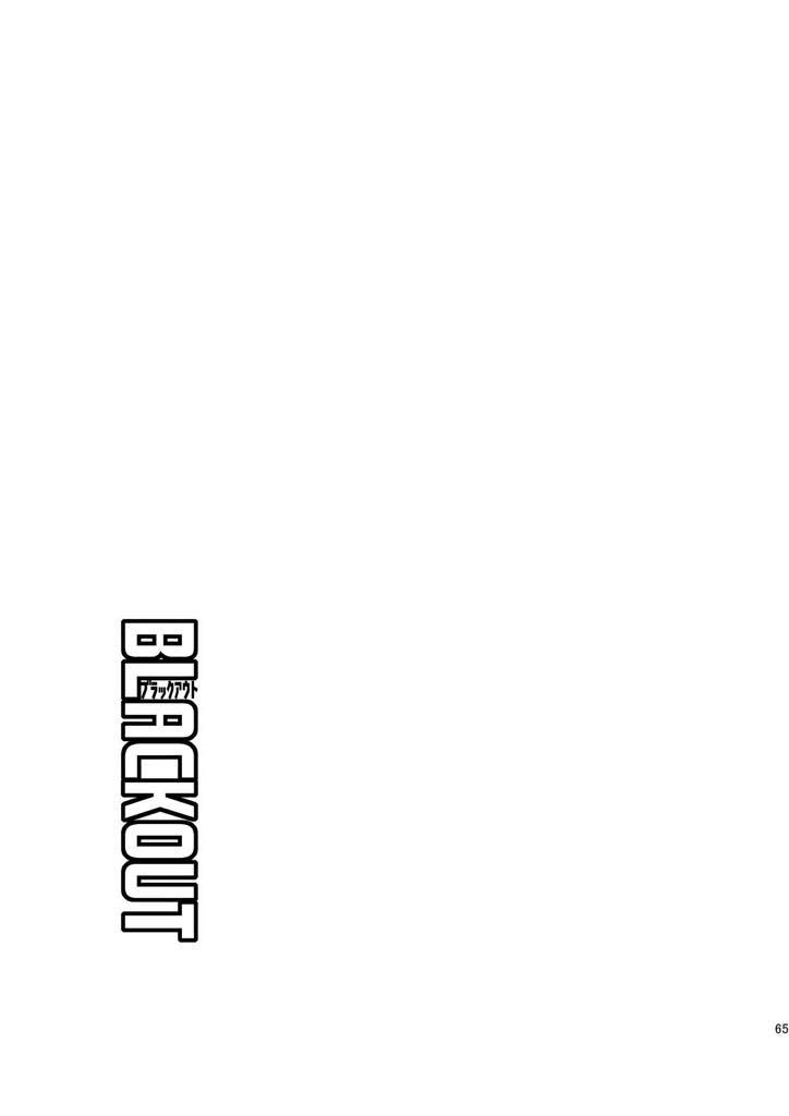 【エロ同人誌】(SHT2015春)テレポートができなかったり空が飛べなくなったり毎回トラブルのせいで捕まり凌辱される2人のちっぱい少女...男達に中出し輪姦されたり、獣姦されたり触手に穴突っ込まれたり犯されまくる【Dr.VERMILION(ペテン師):ダークサイドニルヴァーナ/とある科学の超電磁砲】