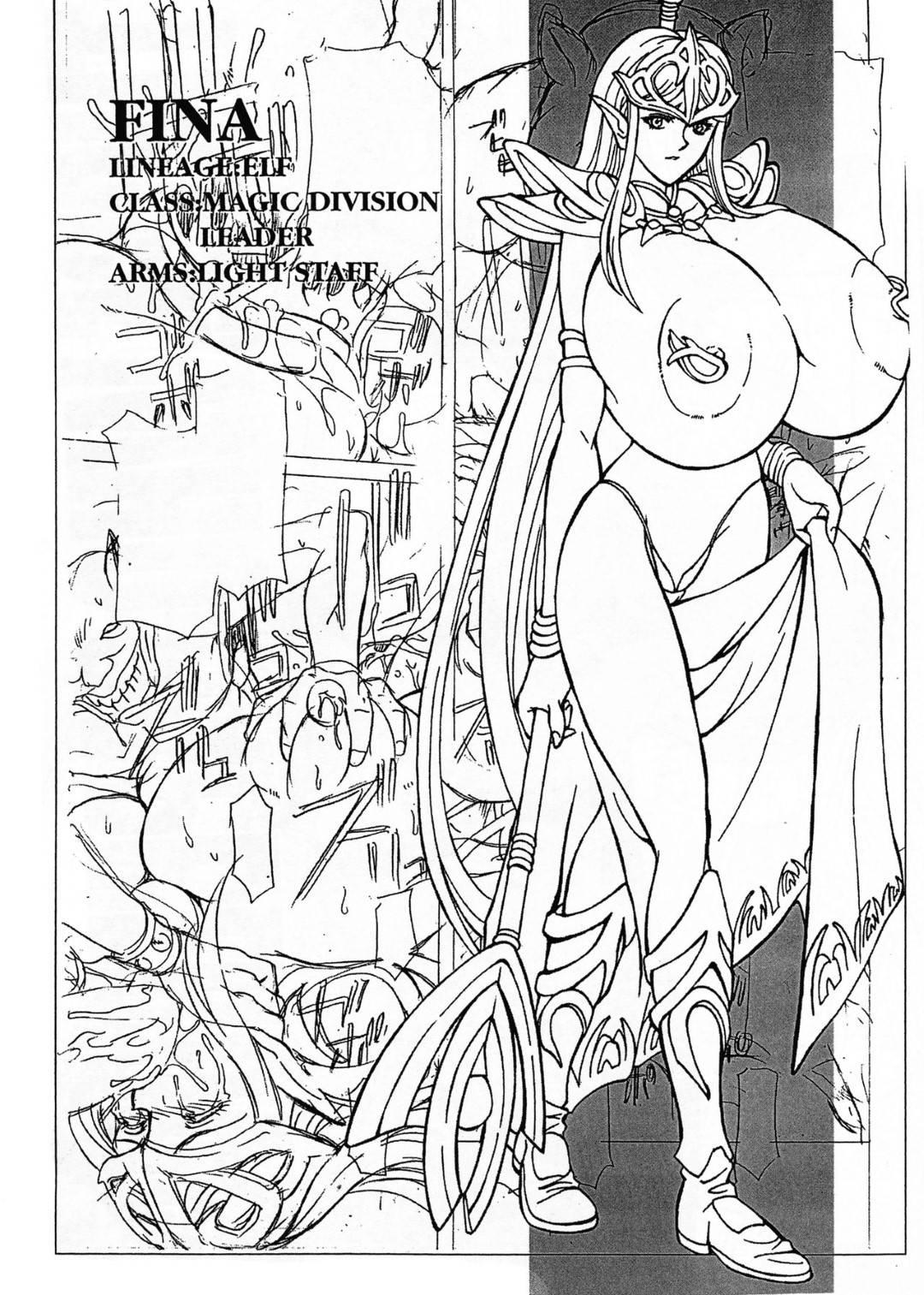 【エロ同人誌】キモいブタの集団に囲まれレイプされる爆乳金髪エルフ…イボイボチンポを咥えさせられマンコにもブッ込まれて激しく中出しされ続けるも快楽に溺れてレイプアクメ【SPECIAL ACTION FORCE(長谷部臣丈):THOSE WHO RAPE EROVES/c】