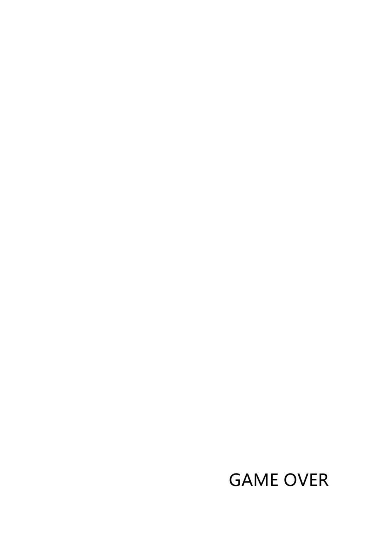 【エロ同人誌】拉致され監禁して拘束される美少女達…絶倫の男達に手マンされ潮吹きしてチンポをブッこまれ制服美女も処女喪失され媚薬を飲まされ2人でメス豚堕ちする【philanthropy:ゲームオーバー ○葉と明○奈の輪淫の宴/オリジナル】