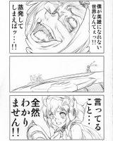 【エロ同人誌】(C97)全身触手の怪物に拘束され異種姦される少女…触手が身体中這い回り二穴刺しで快楽に堕ちる!【FAKESTAR(美春):SYH/戦姫絶唱シンフォギア】