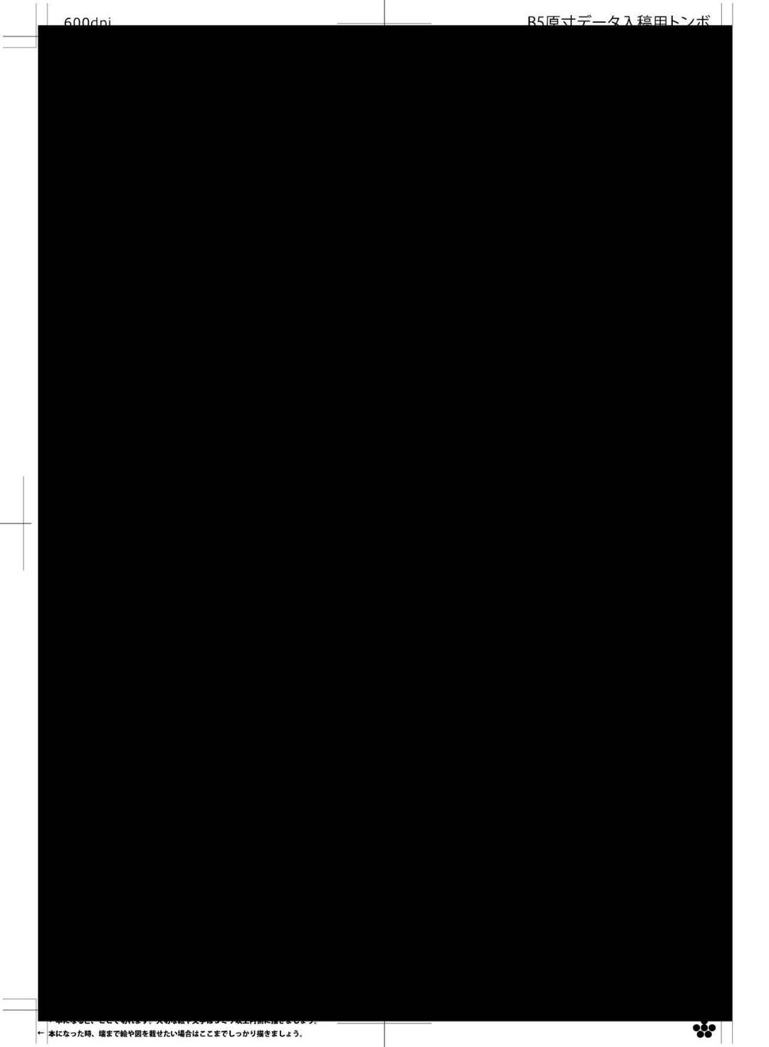 【エロ同人誌】レイプされた写真をネタに脅されるグラーフは言いなりになって犯され続けていたが、突然秘書艦から解任され戻るために男達と同意の上でセックスをする!【あるばーCorp. (Alber):レイプされ脅され拒絶されそしてグラーフは… /艦隊これくしょん -艦これ-】