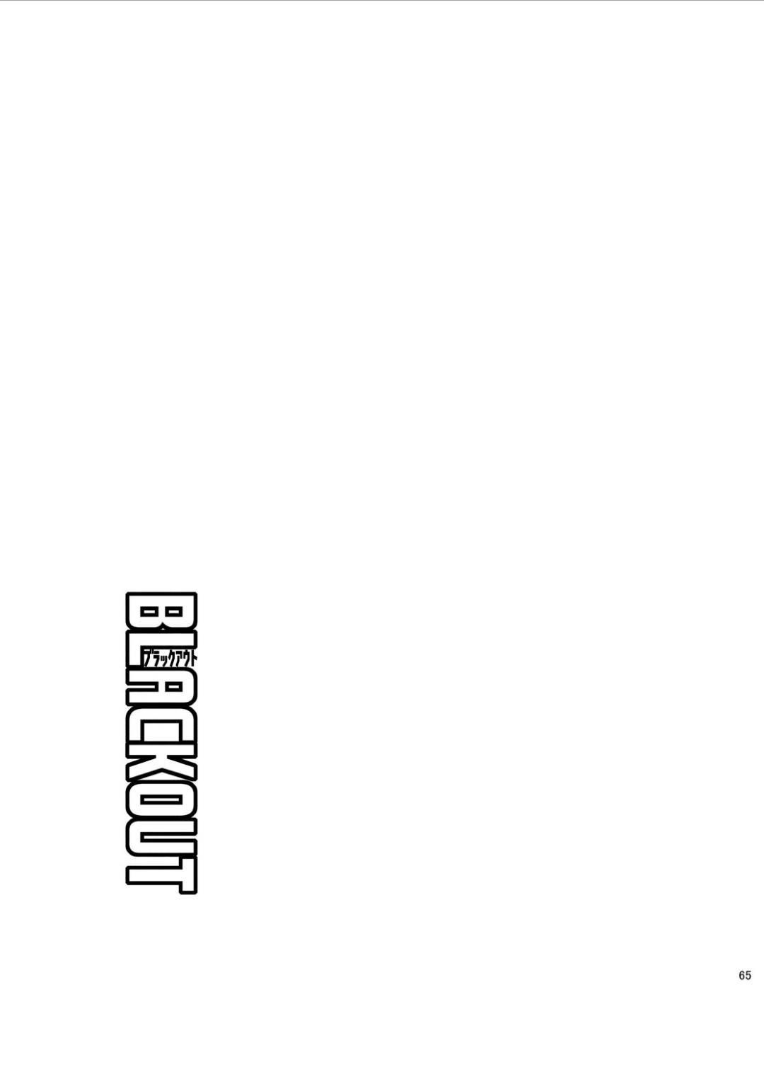 【エロ同人誌】初春を人質に取られ要求を呑むことになってしまった黒子は男達の前で20回オナニーで絶頂!さらに薬を注射され能力が使えなくなり初春と共に犯される!【Dr.VERMILION (ペテン師):ダークサイドニルヴァーナ/とある科学の超電磁砲】