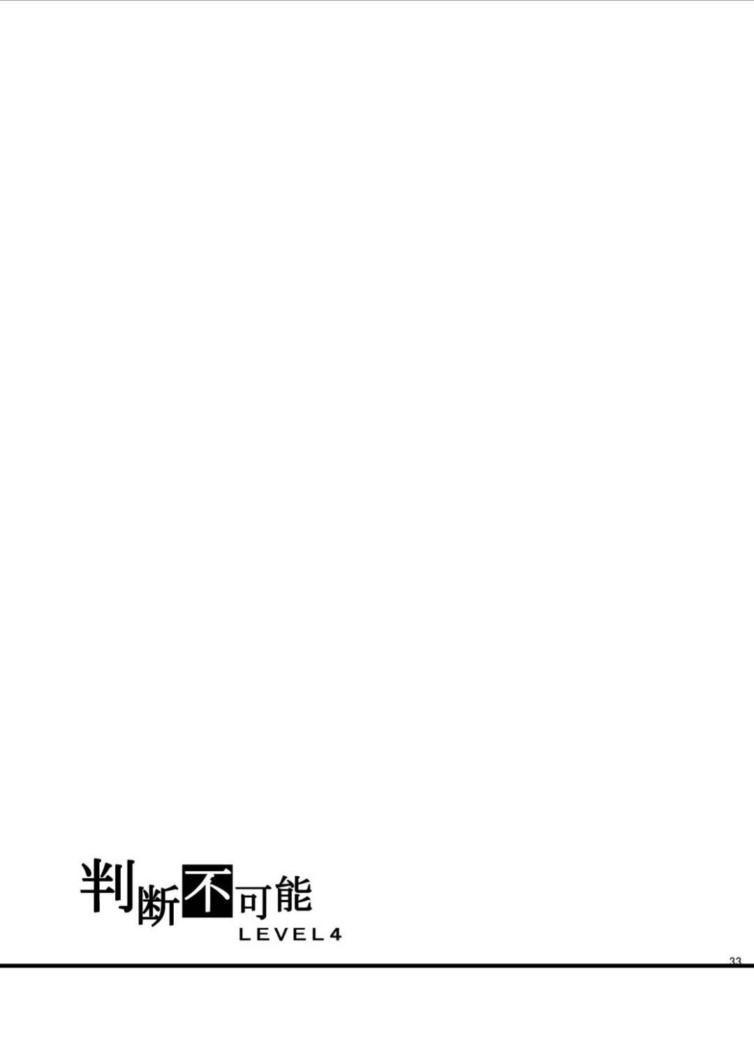 【エロ同人誌】能力者狩りの男達を拘束しようとする白井黒子は能力封じノイズにより能力が使えず監禁され輪姦!【Dr.VERMILION (ペテン師):ダークサイドニルヴァーナ/とある科学の超電磁砲】