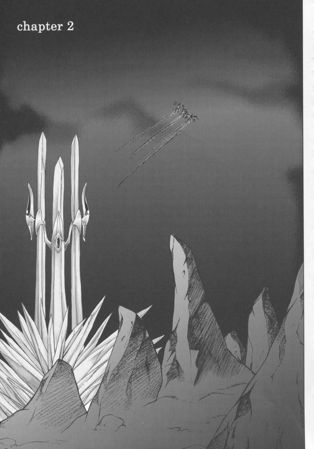 【エロ同人誌】ノヴァに寄生させられた生物の刺激に耐えられなくなってしまった獅童光…海と風にも事情を話せず休ませてもらい、オナニーを始めてしまう!絶頂したタイミングでその様子を悦んで見ていたノヴァは光を誘拐!【和泉, 冷泉:Centris/魔法騎士レイアース】