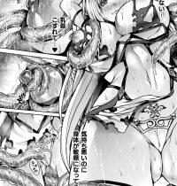 【エロ漫画】楽勝なダンジョンを攻略中の女勇者一行…しかし倒したはずの触手モンスターから出る液体によって服が溶け身体が敏感になってしまう!そんな中魔王まで登場して女勇者だけが攫われてしまう!【れいがろす:勇者エイリーヌ敗北の日】