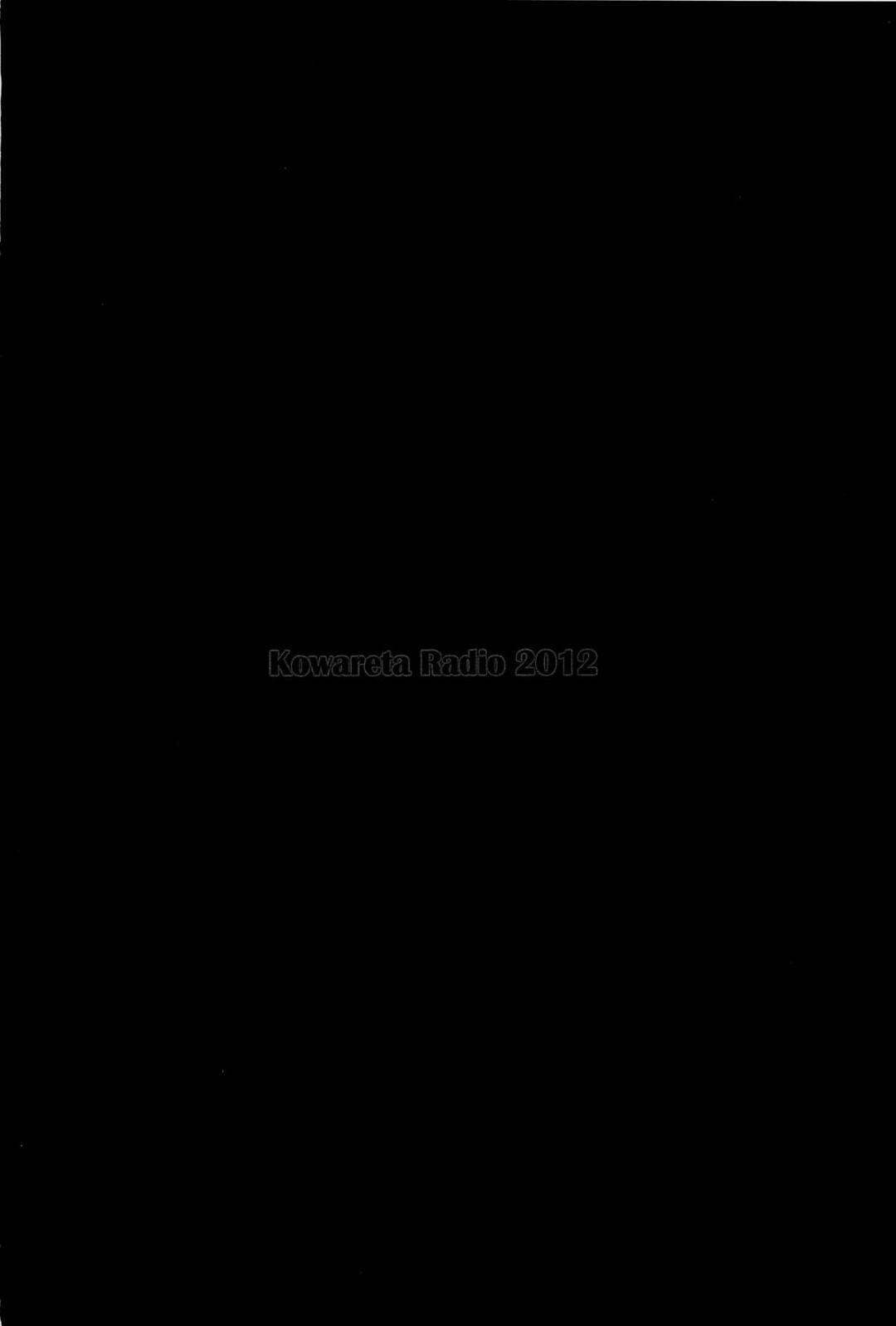 【エロ同人誌】(C82) 体育祭の徒競走で1位を取ったアイドル兼JKの島村卯月…悩みの種である先輩たちからの呼び出しに応じて体育倉庫へ向かう!弱みを握られているため性欲処理も受け入れなければならず肉便器となる!【コワレ田ラジ男 (ヒーローキィ):ドスケベシンデレラ島村卯月/アイドルマスター シンデレラガールズ】