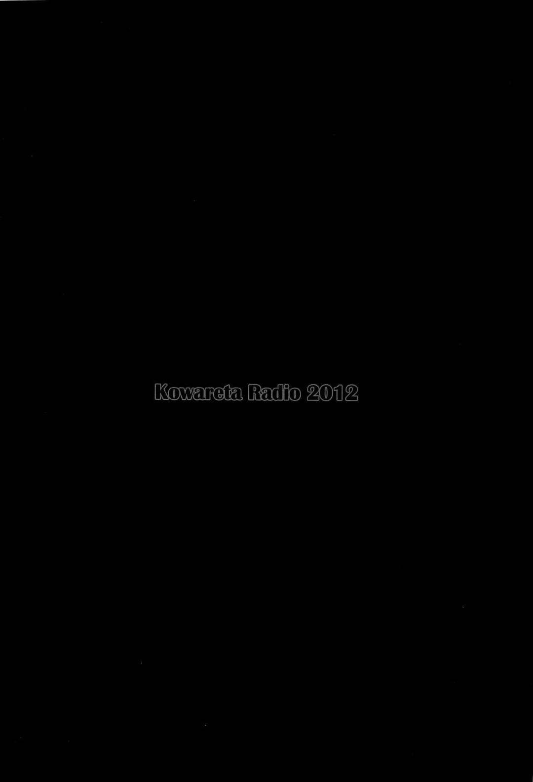 【エロ同人誌】(C82)参加した特殊クエストの開発者の身勝手な復讐によって牛の巨根に犯されるアスナ一向…全員の処女を奪われ助けを求めるが脱出アイテムを獲得するため彼女たちは中出しに耐える!【コワレ田ラジ男 (ヒーローキィ):ネトラレアート・オンライン/ソードアート・オンライン】
