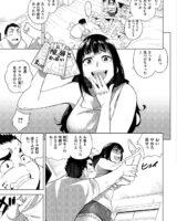 【エロ漫画】小さいころからいじめている男の部屋に勝手に入る巨乳お姉さん…部屋の中でAVを見つけてからかうと、ついに押し倒され処女マンコを犯される!【kanbe:狛子がまいった】