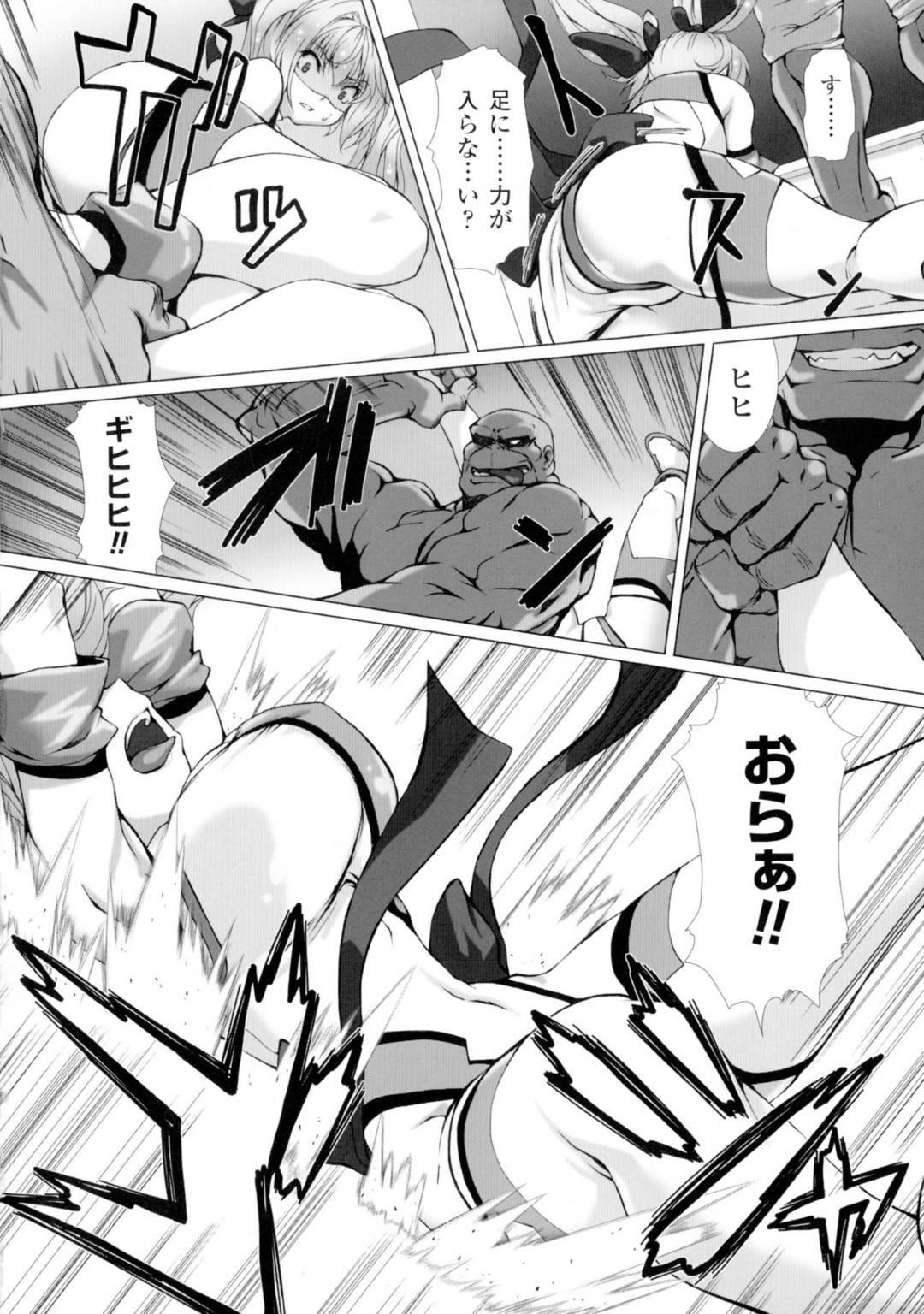 【エロ漫画】複数の戦闘員たちに捕まってしまい性奴隷にされていた巨乳ヒロイン…アナルに何か入れられた後開放されいつも通りの日常に戻っていた!新たな敵と戦闘中に力量の差を見せられ媚薬を体内に仕込まれてしまう!【高浜太郎:変幻装姫シャインミラージュ】