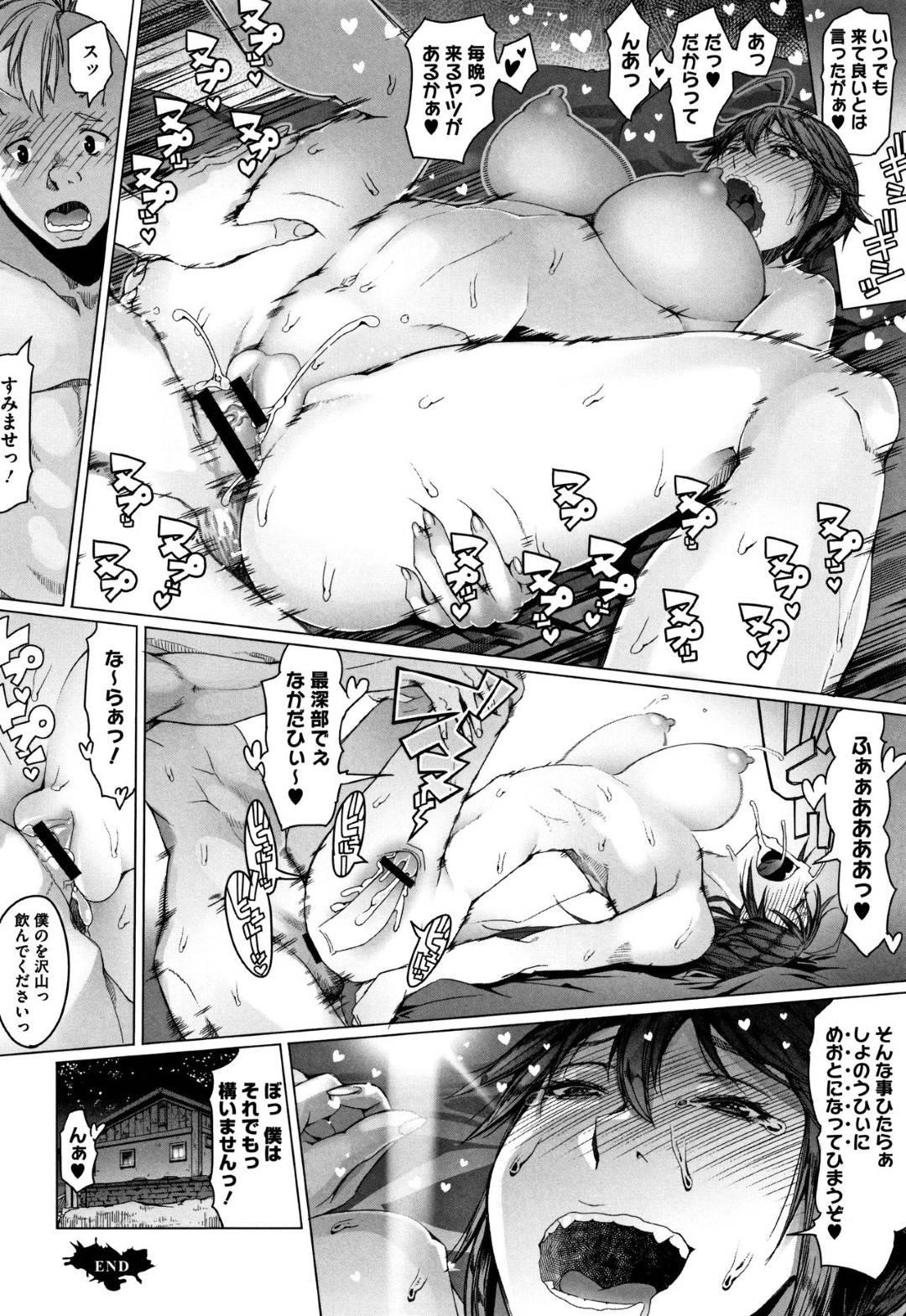 【エロ漫画】弱気なショタオークに根性をつけるため預かることになった巨乳団長…数か月の訓練でも弱気腰な部分が出てしまい雄としての自信を付けさせるために異種姦セックス!【朝木貴行:ホワイトオークと白警団長さん】
