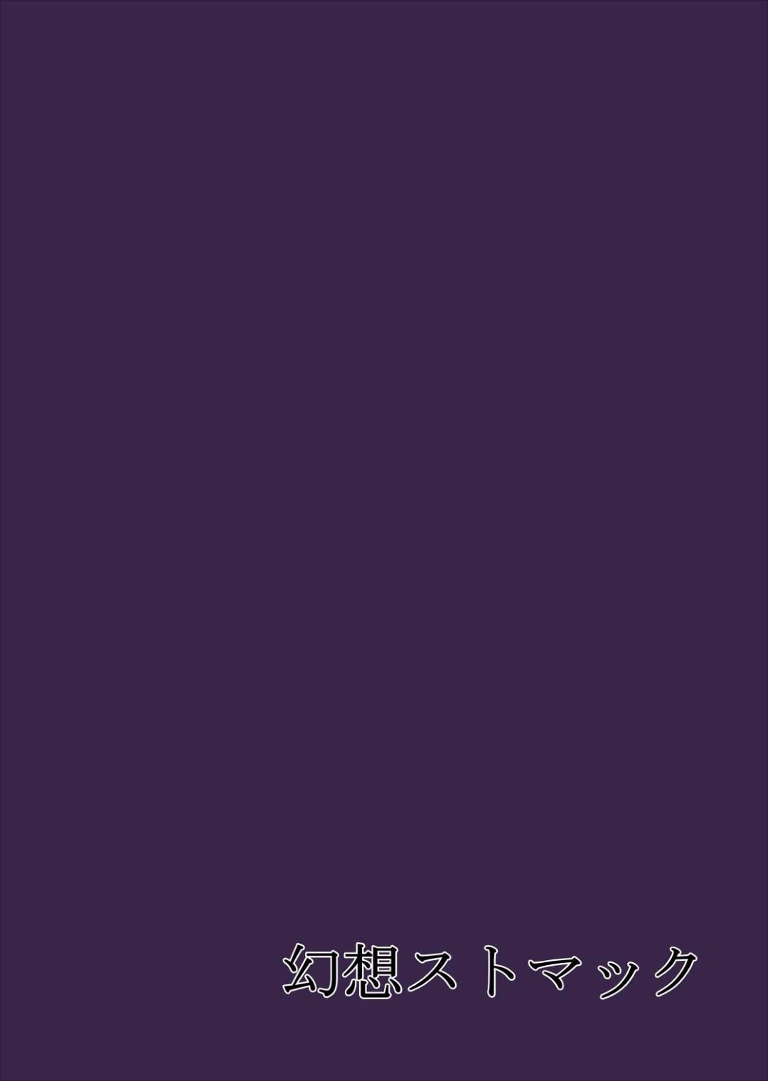 【エロ同人誌】悪党領主に牛耳られた町で税を減らすために身体を差し出している巨乳お姉さん…辛すぎる境遇になんとか耐え続けていると突然悪魔が現れ人間をやめてしまえと肉壁に包まれる!【幻想ストマック (タク):眷属の逆襲】