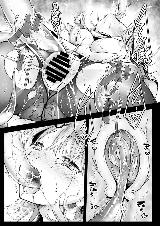 【エロ同人誌】放課後の立ち入り禁止の教室で卒業生たちが残したものを見るのが好きなJK…様々な残された物の中から目を惹いたのは瓶に入った綺麗な花だった!その日から成長し続ける花に犯されながらエネルギーを分け与える!【黒澤pict (黒澤ユリ):制服触手16】