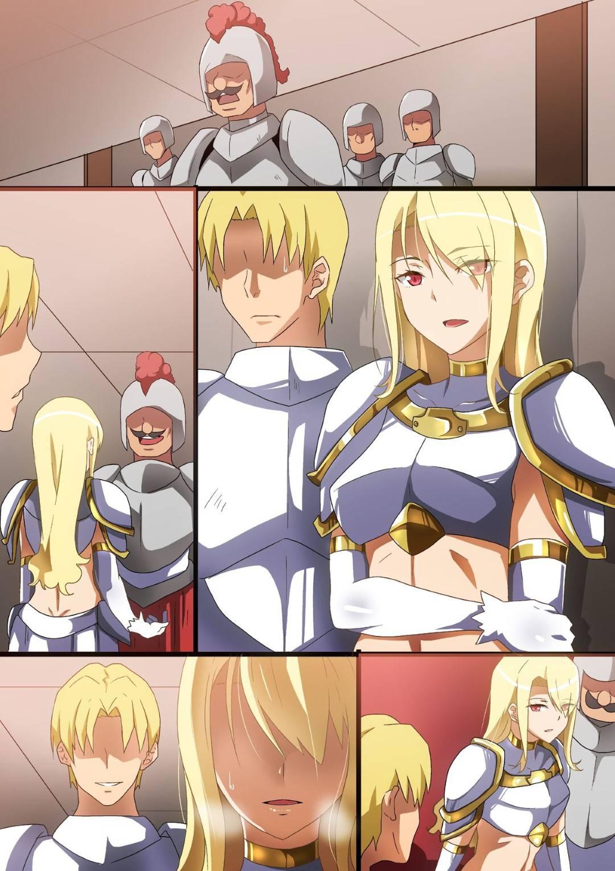 【エロ同人誌】反乱軍に捕まってしまい慰みものにされる巨乳女騎士…決して快楽堕ちしないと心に決めていた彼女だったが高速ピストンで完全に堕ちてしまう!【へら:堕ちた女騎士】