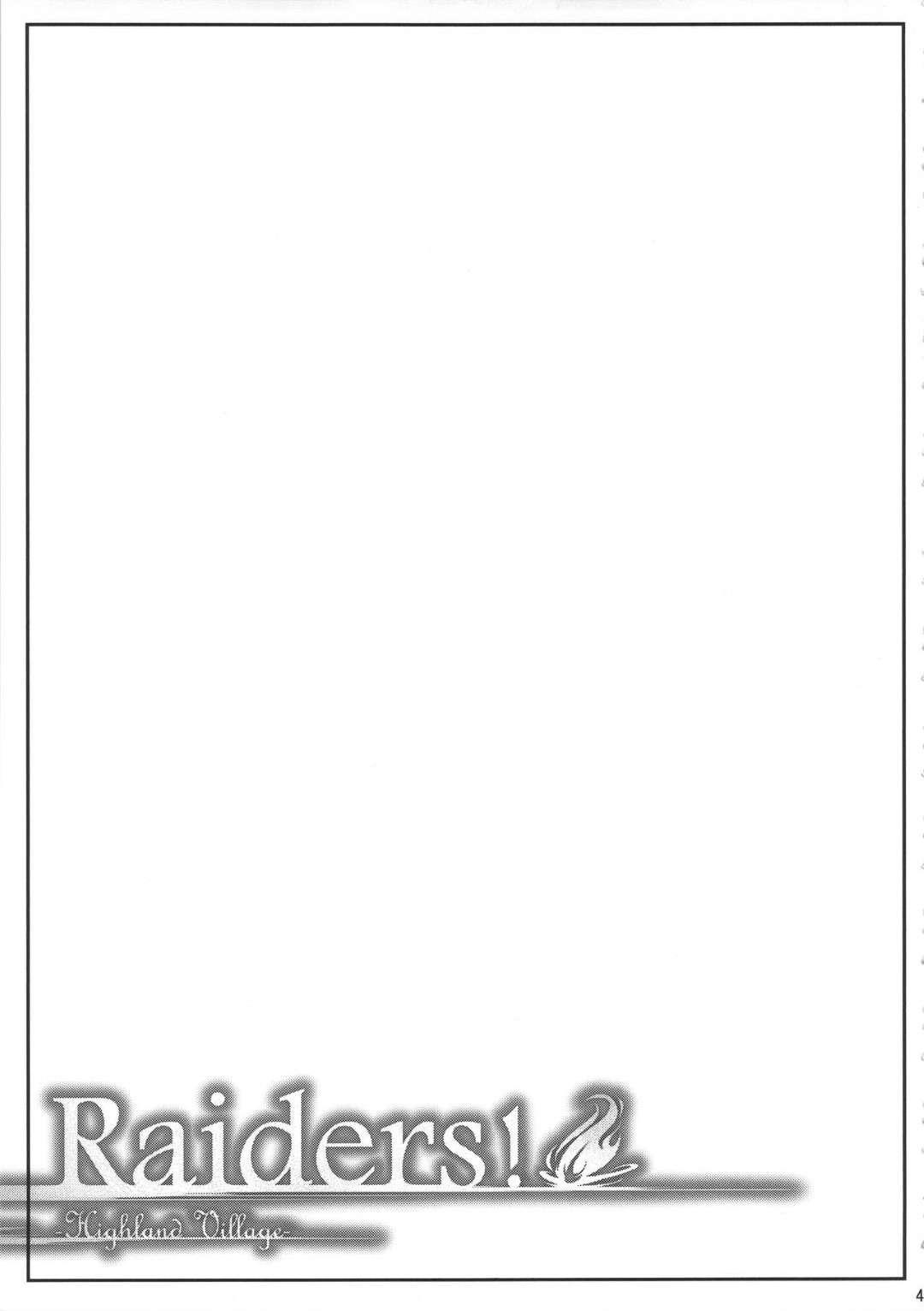 【エロ同人誌】(C90)雄しかいない凶暴な蛮族達から離れた村で暮らす巨乳姉妹…しかしある日の晩、蛮族達の襲撃を受け狙われた姉妹たちは犯されてしまう!【沙悟荘 (瀬浦沙悟):Raiders! -Highland Village-】