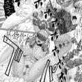 【エロ漫画】儀式で召喚したネクロマンサーによって不死を取り込んだ女騎士…しかし敵に拘束された状態で目の前に現れたのは攫われた後に調教され快楽堕ちしたお姫様だった!【戦闘的越中:第10話 NTRが召喚するマモノ】