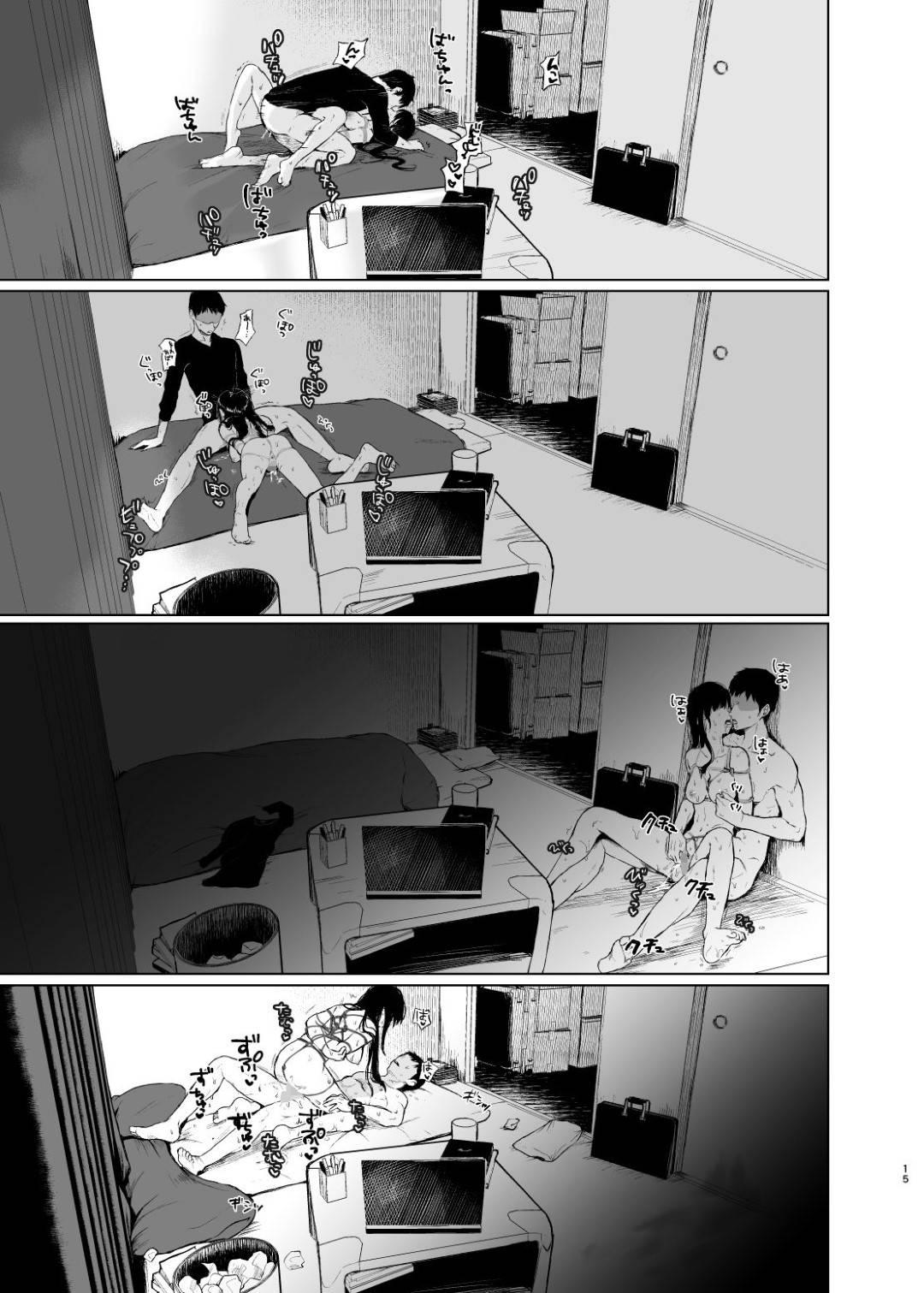 【エロ同人誌】引っ越してきたばかりで散らかっている兄の部屋に上がる妹JC…数年前に一線を越えたことから逃げる兄に縄を差し出し自ら縛られる!【ななめの (おそまつ):おにいちゃんの、せいだよ】