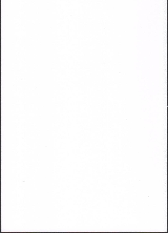 【エロ同人誌】(C96)妊娠が確認されて今夜がラストを迎えるイリヤ…VIPなど大勢の客が集まる中チンポをおねだり!【奇形誘蛾灯 (倉井尚):輪凛姦姦-β-/Fate/stay night】