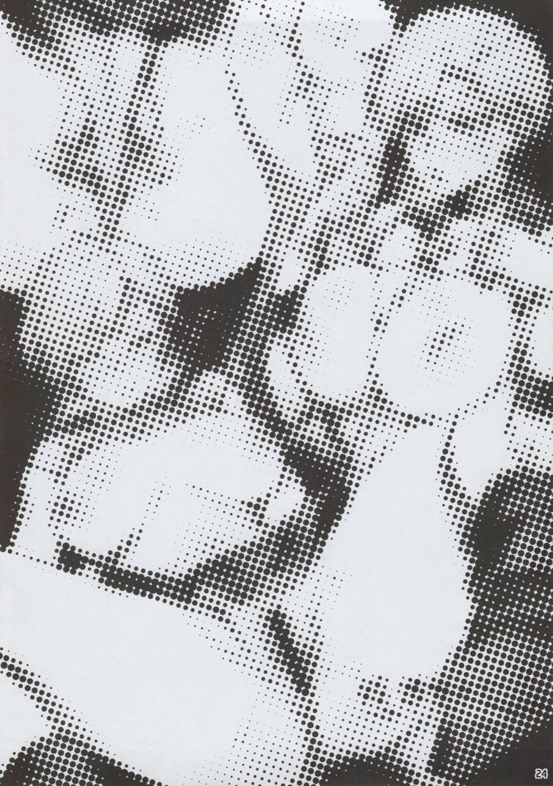 【エロ同人誌】(C93)雑魚敵のはずが透明なせいで苦戦しているウラヌス…わざとらしく問い詰める雑魚敵に弱いところを弄られ戦闘中に絶頂してしまう!【流弾屋 (BANG-YOU):ウラヌスさんvs透明人間/美少女戦士セーラームーン】