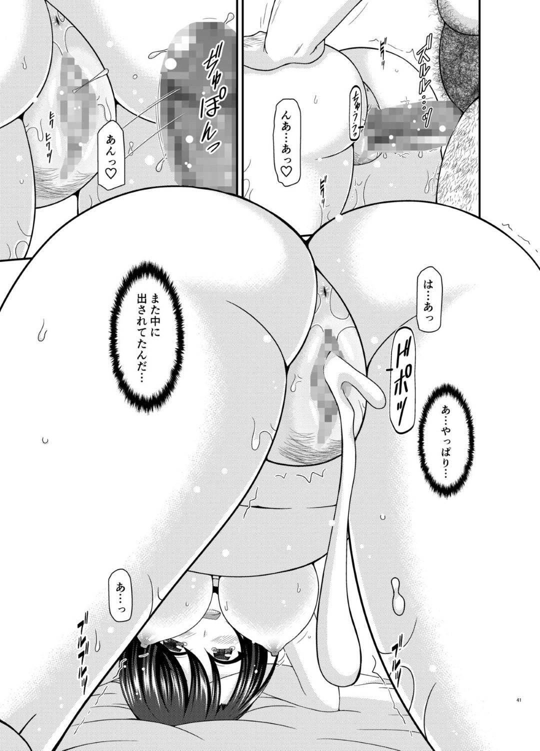 【エロ同人誌】店でマッサージを受けていたらだんだん恥ずかしいことをされていることにようやく気付いた大空スバル…レイプされるそうな状況で声をあげられす店員のされるがままになってしまう!【valssu (茶琉):マッサージ店で性別を間違えられてメスにされたVtuber中/大空スバル】